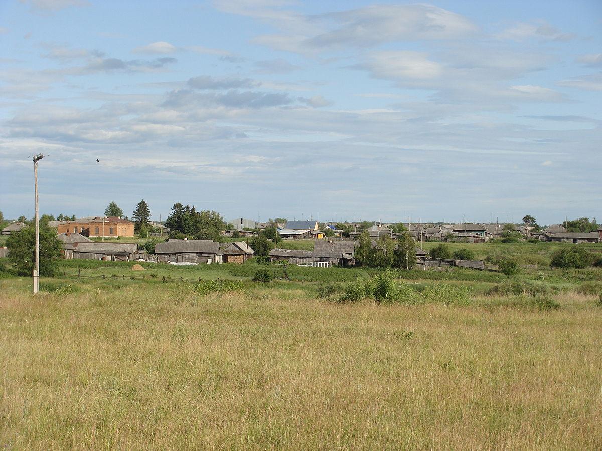 Краснополянское (Свердловская область) — Википедия
