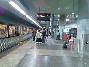 Perth railway station - Underground Platform 2