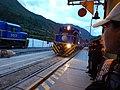 PeruTrail en Ollantaytambo.JPG