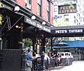 Pete's Tavern from north.jpg