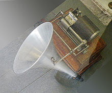 Phonograph in fragments.jpg