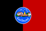 Phrae provincial flag.png