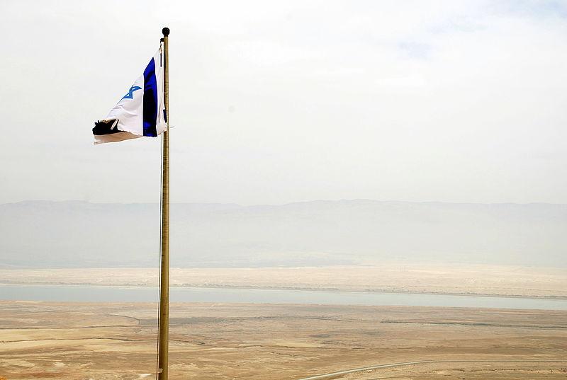 Dead Sea Israeli Flag