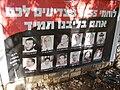 PikiWiki Israel 4972 paratroopers memorial.jpg