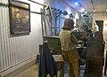 PikiWiki Israel 52193 ayalon institute.jpg