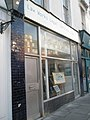 Pimlico Picture Gallery in Upper Tachbrook Street - geograph.org.uk - 1556970.jpg