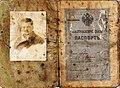 Pinhas Rutenberg 1919 passport.jpg