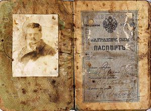 Pinhas Rutenberg - Passport used by Pinhas Rutenberg in 1919 to escape from Odessa.