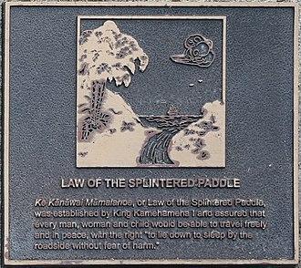 William S. Richardson School of Law - Kānāwai Māmalahoe, on a plaque under the Kamehameha Statues.
