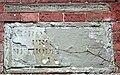 Plaques above chapel doorway - geograph.org.uk - 1168558.jpg