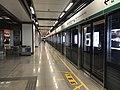 Platform of Confucius Temple Station 4.jpg