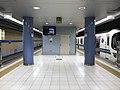 Platform of Shin-Nagata Station (Kaigan Line).jpg
