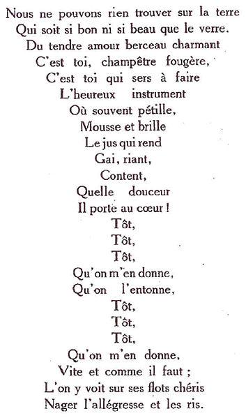 Fichier:Poème de Panard en forme de verre.jpg