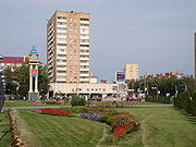 Podolsk City Centre