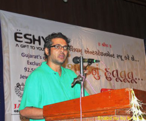 Saumya Joshi - Saumya Joshi at Town Hall, Ahmedabad on 15 May 2012