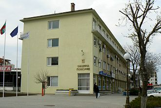 Pomorie - Building of Pomorie Municipality in 2010