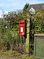 Post Box in Bessingham, 03 04 2010.JPG