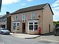 Post Office, Church Street, Bedwas - geograph.org.uk - 1162223.jpg