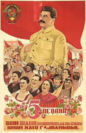 Cult of personality - Soviet Poster featuring Stalin, Soviet Azerbaijan, 1938