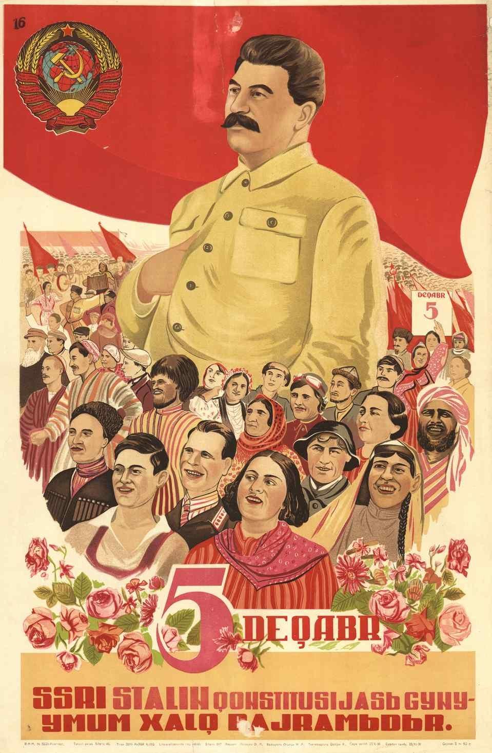 Poster of Azerbaijan 1938. Constitutions
