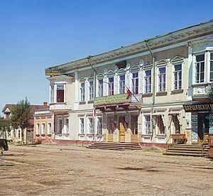 Pozharsky cutlet - Pozharsky inn, Torzhok, 1910. Photo by Sergey Prokudin-Gorsky