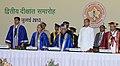 Pranab Mukherjee at the Second Convocation of the Central University of Rajasthan, at Kishangarh, in Rajasthan. The Governor of Rajasthan, Smt. Margaret Alva.jpg