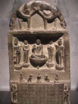 Balhae - Stele from Balhae at the National Museum of Korea.