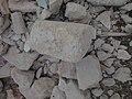 Preveza Thermal Spas Stones 19.jpg