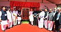 Prime Minister Narendra Modi at the foundation stone laying ceremony for HAL's Helicopter Factory, at Tumkur, Karnataka.jpg