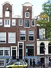 prinsengracht 905 across