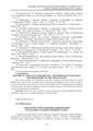 Problemy-istorii-donetsko-krivorozhskoy-respubliki-istoriograficheskiy-aspekt.pdf