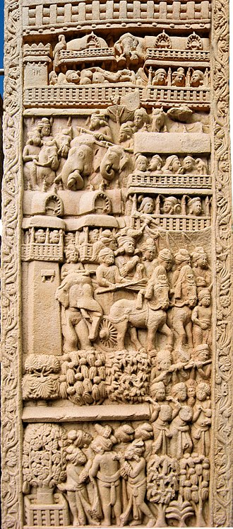 Śuddhodana - Procession of king Suddhodana from Kapilavastu, proceeding to meet his son the Buddha walking in mid-air (heads raised upwards at the bottom of the panel), and to give him a Banyan tree (bottom left corner). Sanchi.