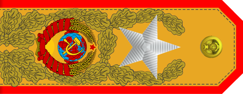 Project of the Generalissimo of the USSR's rank insignia - Variant 4