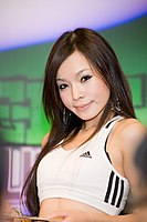Promotional model wearing Adidas sports bra, Taipei Game Show 20080124.jpg