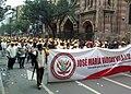 Protesta contra la reforma de la Ley 30.jpg