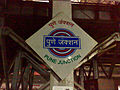 Pune Junction.jpg