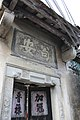 Puning, Jieyang, Guangdong, China - panoramio (134).jpg