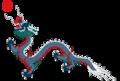 Qing Dynasty Dragon 2.png