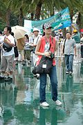 Quit CCP Reporter.jpg