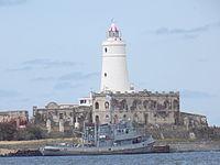 R.O.U. 27 Banco Ortiz atracado en Isla de Flores, Uruguay..JPG