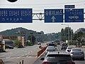 ROK National Route 48 Seongdong Intersection(Westward Dir).jpg
