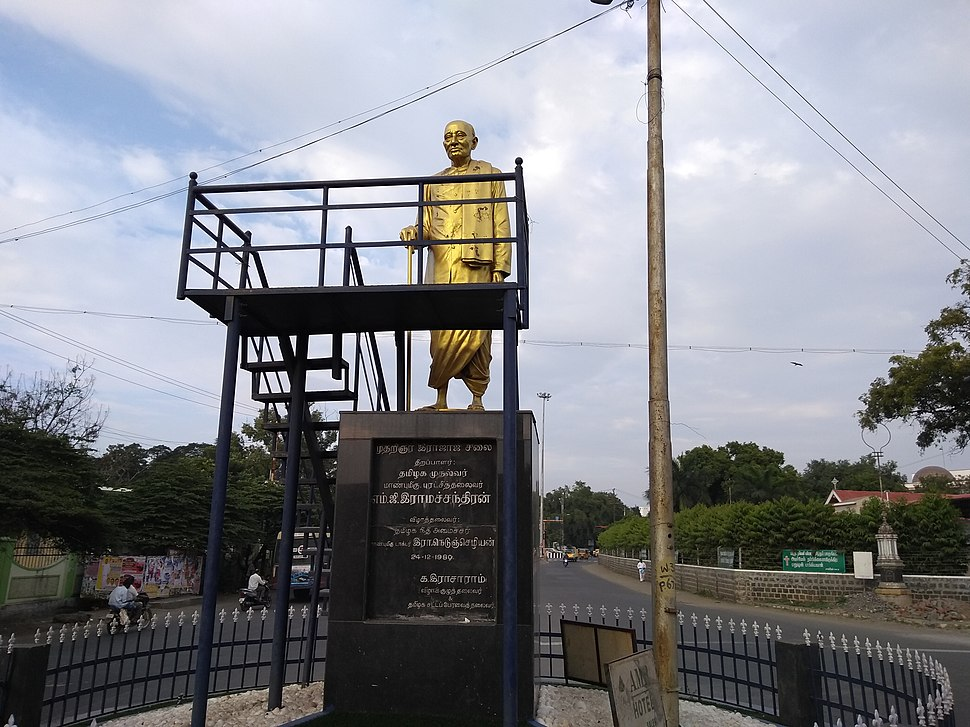 Rajaji Statue in Salem