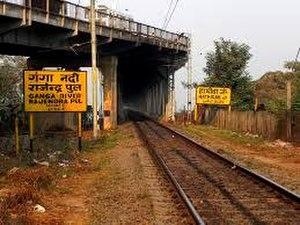 Rajendra Setu - Rajendra Setu (passing through the NH-31)