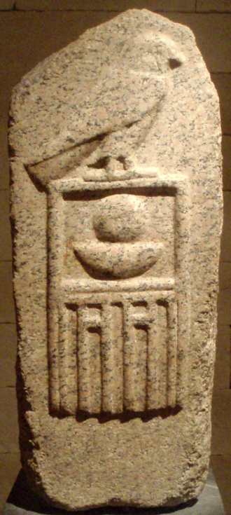 Nebra (Pharaoh) - Tomb stela of Nebra, Metropolitan Museum of Art, New York