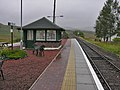 Rannoch Station, north end - geograph.org.uk - 923462.jpg