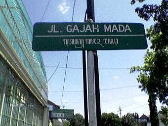 Aksara Jawa Wikiwand