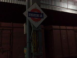 Ratlam Junction railway station - Ratlam Junction