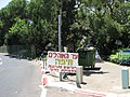Real Estate Protest in Haifa 2011 (7).JPG