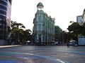 Recife marco0.jpg