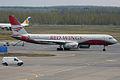 Red Wings, RA-64020, Tupolev Tu-204-100 (16841031254).jpg